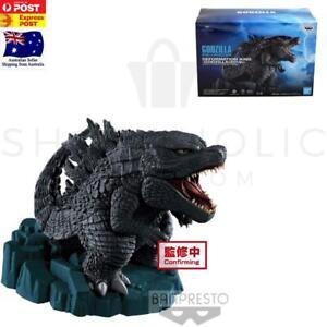 Godzilla: Godzilla (2019) Deforume Figure by Banpresto -  King of the Monsters