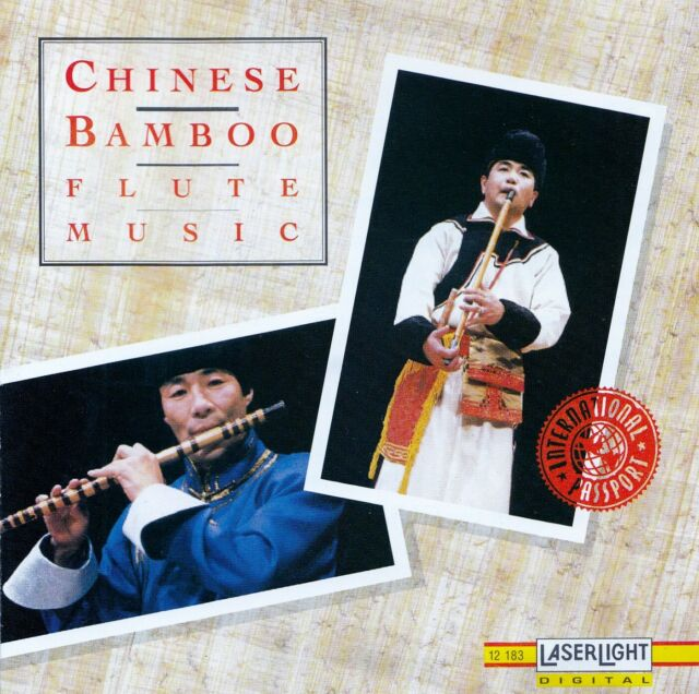 CHINESE BAMBOO - FLUTE MUSIC / CD - TOP-ZUSTAND