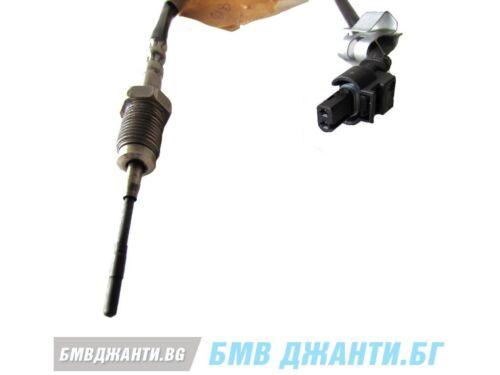 BMW Abgastemperatursensor L=295 Temperature sensor DPF motor B47 15766km Orig