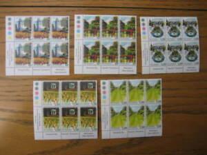 100% De Qualité Nouvelle-zélande 1996 Scenic Jardins Set Empreinte Blocs Nhm Sg 2038/42-afficher Le Titre D'origine