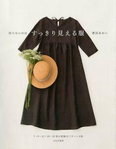 Elegante-Armoire-japonais-Sewing-Book-from-Japan