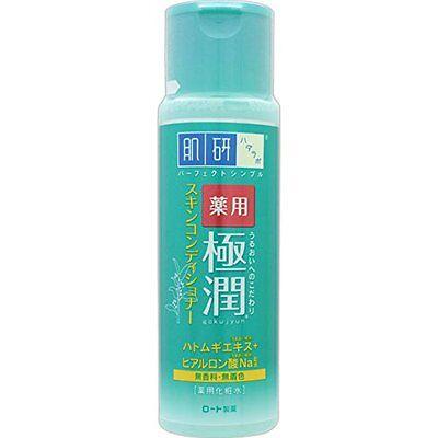F/S From JAPAN Hadalabo Medicated Moist Gokujyun Skin Conditioner 170ml