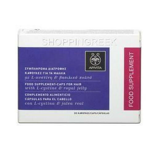 Apivita Propoline Caps for Hair - Food Supplement for Men & Women,30 Capsules