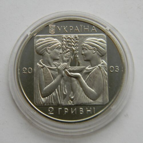 Sport Summer Olympic Games in Athens KM# 182 BOXING Ukraine 2 UAH Coin 2003