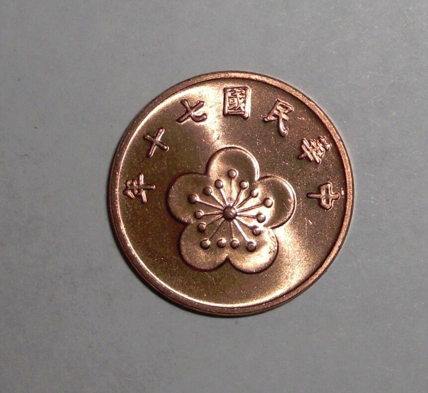 taiwan coin with flower