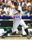 Brandon Inge Detroit Tigers MLB OFFICIAL LICENSED 8X10 BASEBALL PHOTO