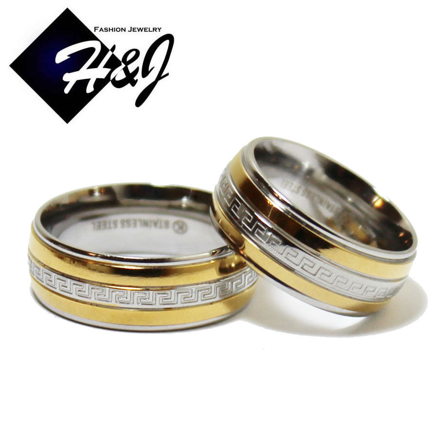 Wedding Band Stainless Steel 8mm: His & Hers 2 Pcs Stainless Steel 8mm Gold Silver Greek Key