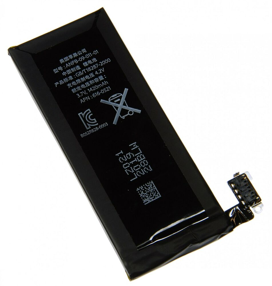 original oem replacement battery 1420mah for iphone 4 4g. Black Bedroom Furniture Sets. Home Design Ideas