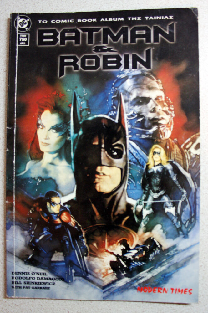 ultra rare greek edition batman  u0026 robin movie adaptation comic book greece