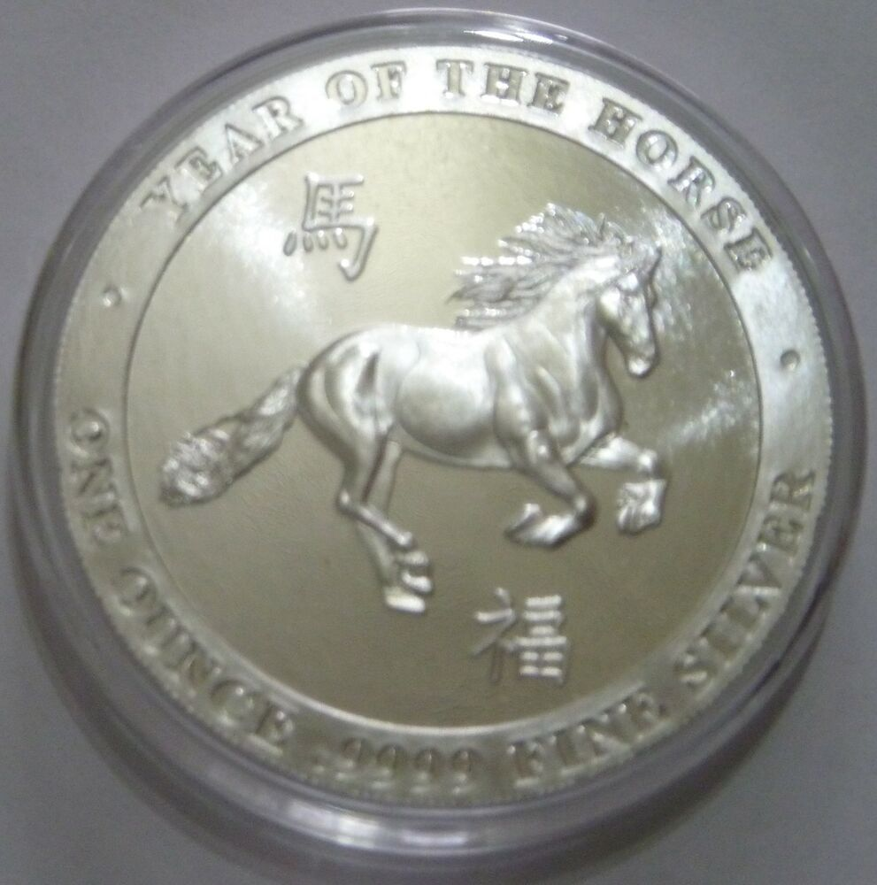 Baird And Co Year Of The Horse 1oz 9999 Silver Bullion