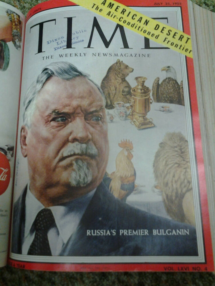 Bound time magazine dec 1954 sept 1958 rare vintage for Old magazines