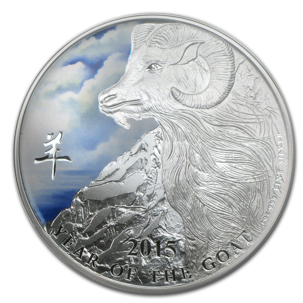 2015 Niue 1 Oz Silver 2 Lunar Year Of The Goat Colorized