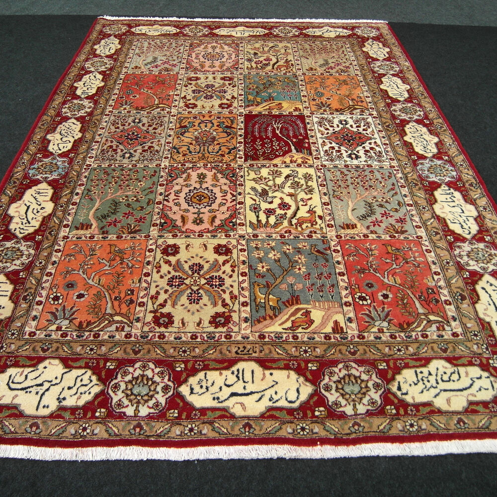 orient teppich felder muster rot beige 323 x 228 cm perserteppich red carpet rug ebay. Black Bedroom Furniture Sets. Home Design Ideas