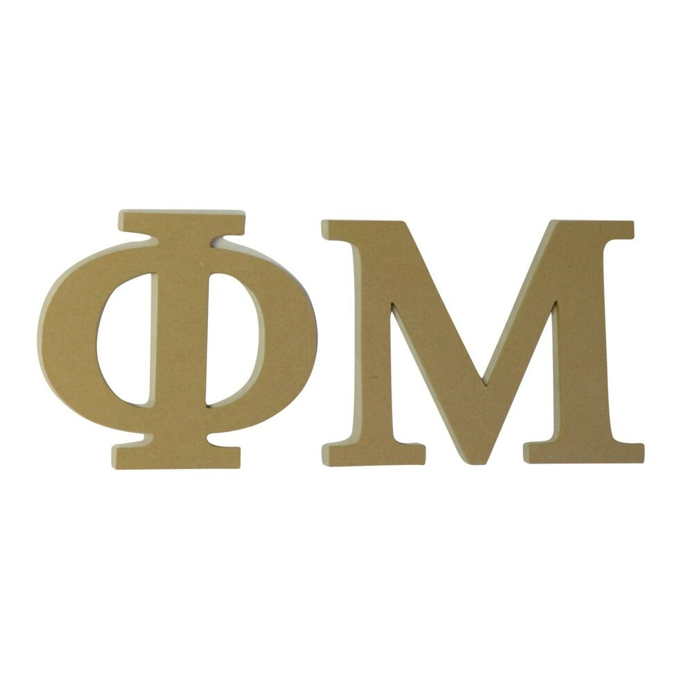 greek letter mu phi mu 7 5 quot unfinished wood letter set ebay 10702 | s l1000