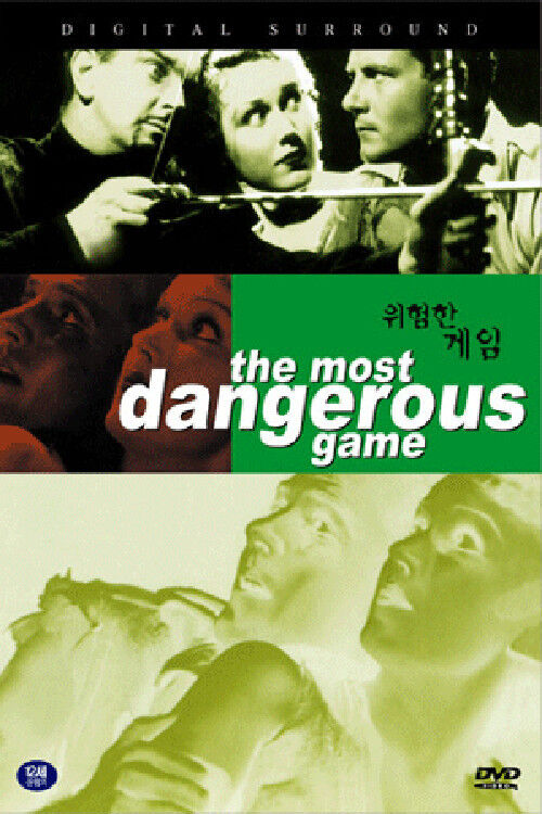 "the most dangerous game synecdoche Written in 1924, ""the most dangerous game,"" by richard connell, has grown to be one of the most popular short stories worldwide."