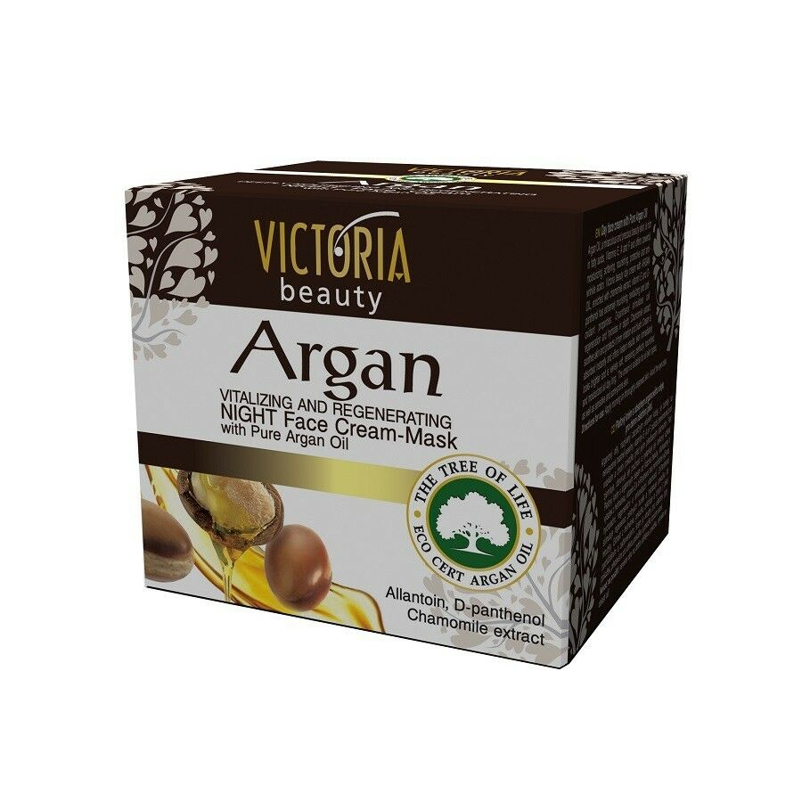 victoria beauty pure argan oil night face cream mask 50ml ebay. Black Bedroom Furniture Sets. Home Design Ideas