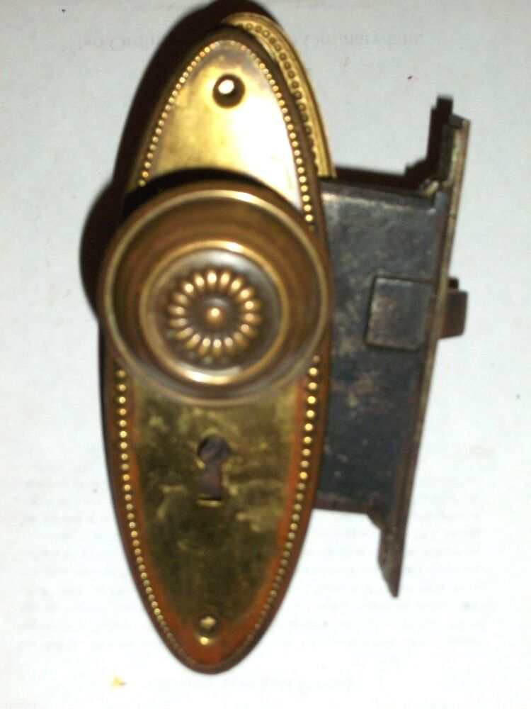 Antique Corbin Mortise Lock Egg And Dart Plates And