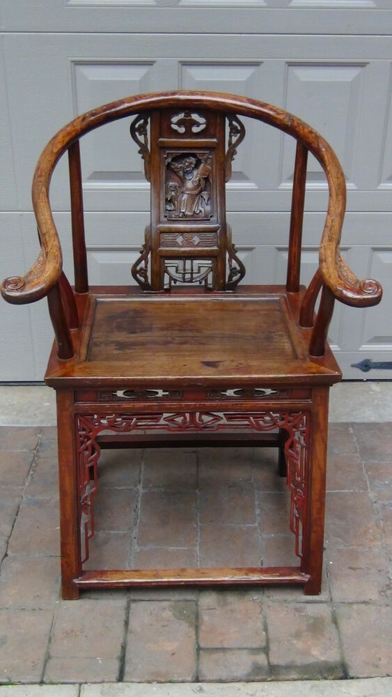 Antique 18c Chinese Camphor Wood Hand Carved Ornamental
