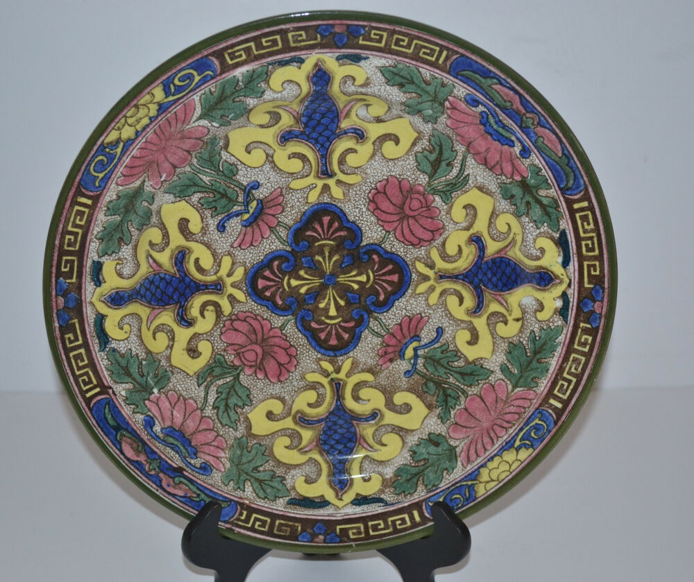 ROYAL DOULTON COLLECTOR PLATE D3087 ISLAMIC SERIES | eBay