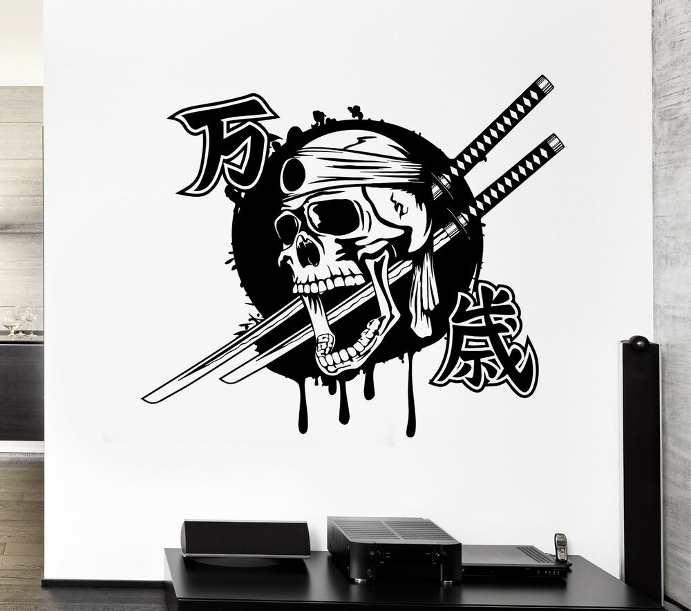 Details about wall decal samurai swords skull blood japan ninja weapons vinyl stickers ed093