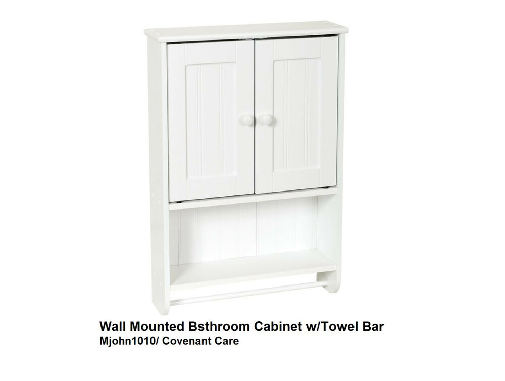 wooded bathroom wall cabinet with towel bar white ebay