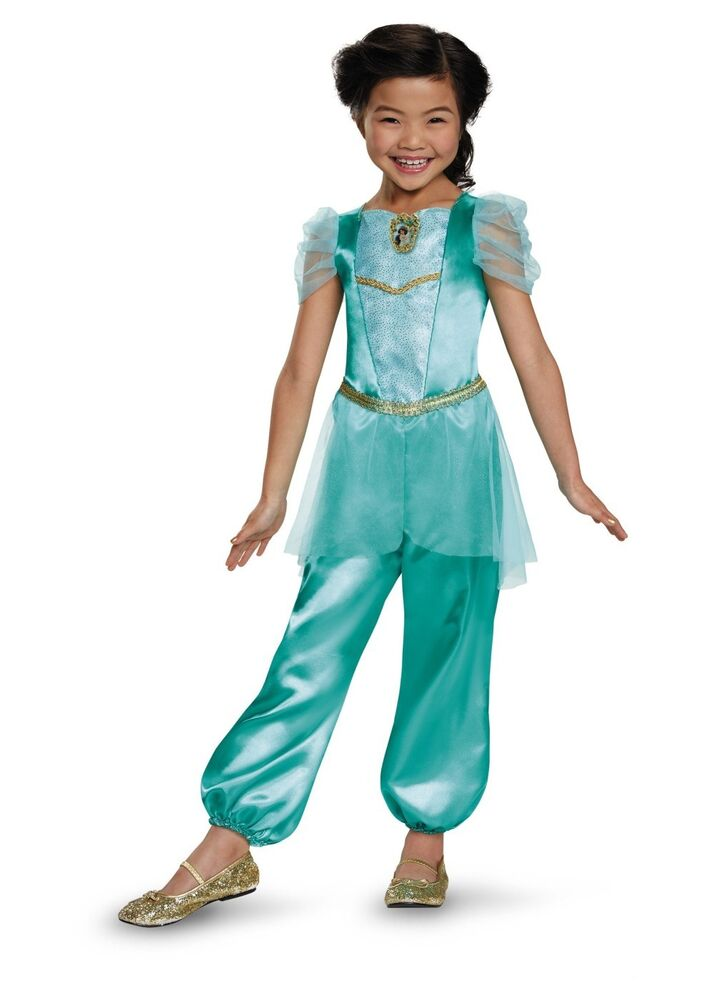 beautiful jasmine outfit kids