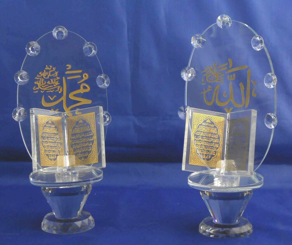 Muslim Wedding Gift: Islamic Muslim Crystal Quran With Allah
