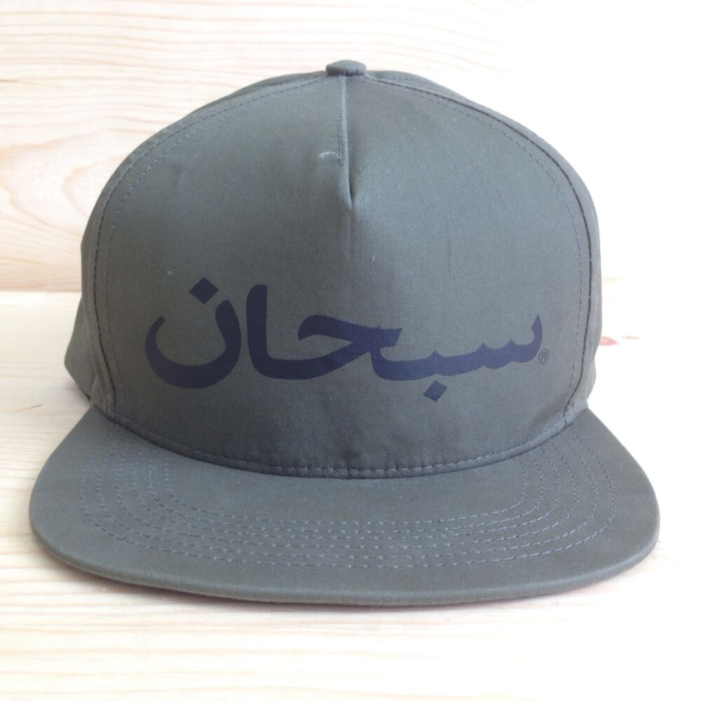 Details about SUPREME ARABIC SNAPBACK HAT 5 PANEL CAMP CAP BOX LOGO  UNDERCOVER SS 2012 77aa017b279