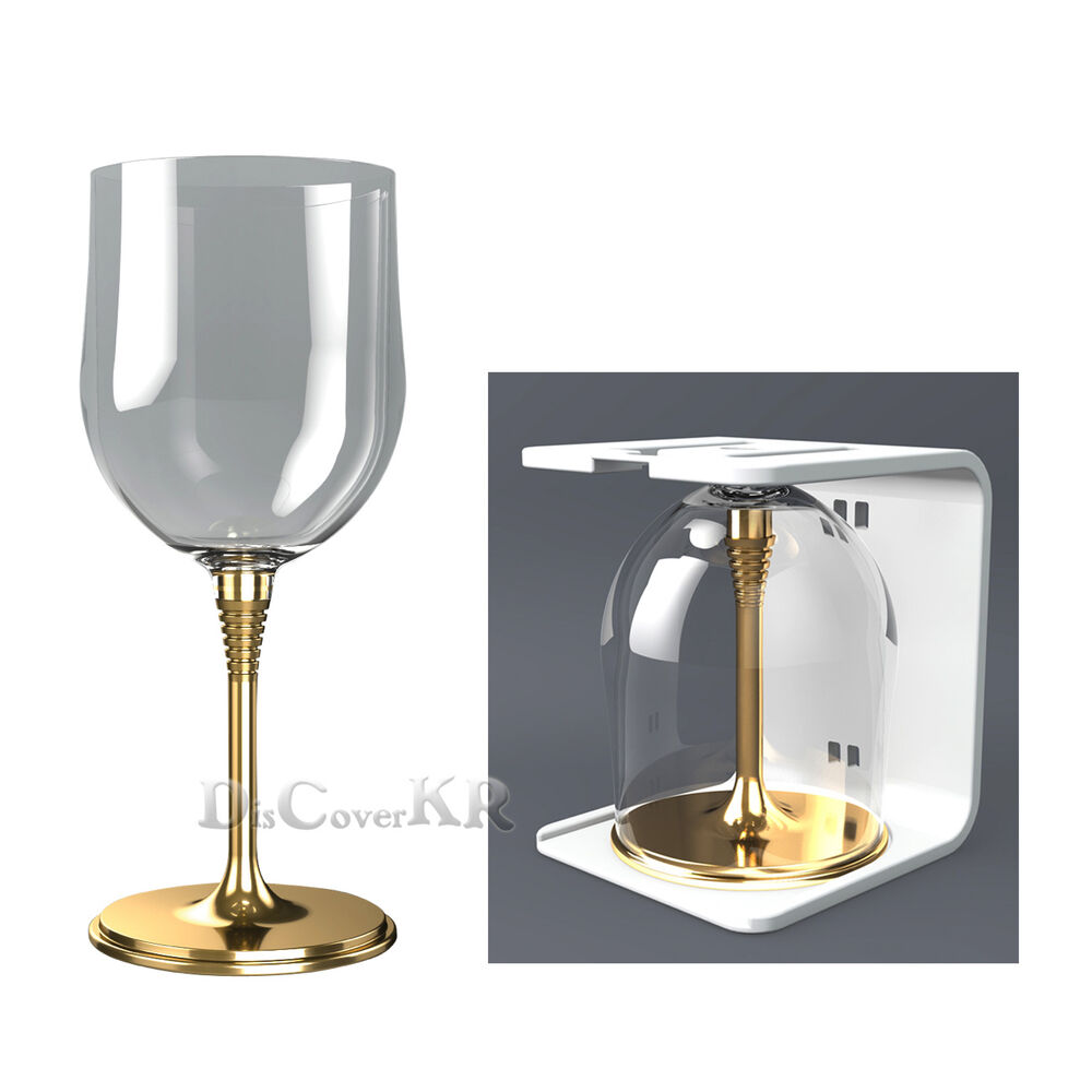 Portable wine glass unbreakable outdoor cup tracking number ebay - Vinogo portable wine glass ...