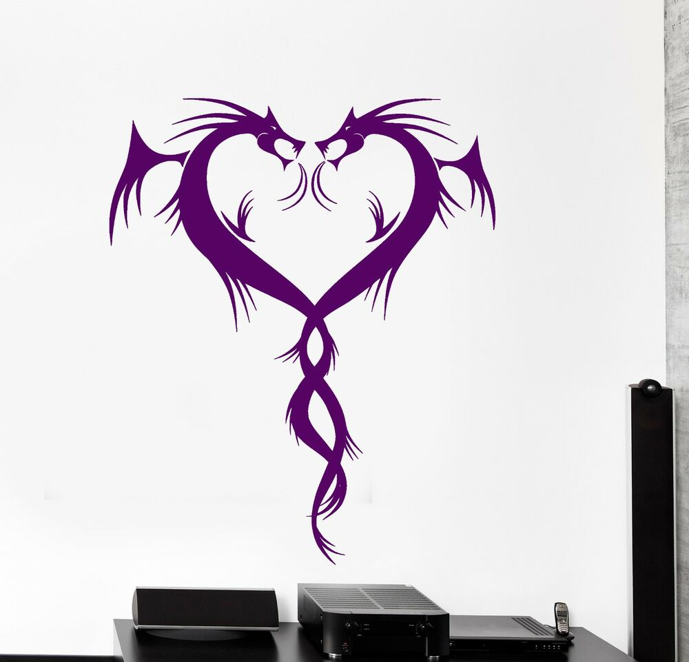 Cool Romantic Love: Wall Vinyl Decal Dragon Heart Love Romantic Cool Decor