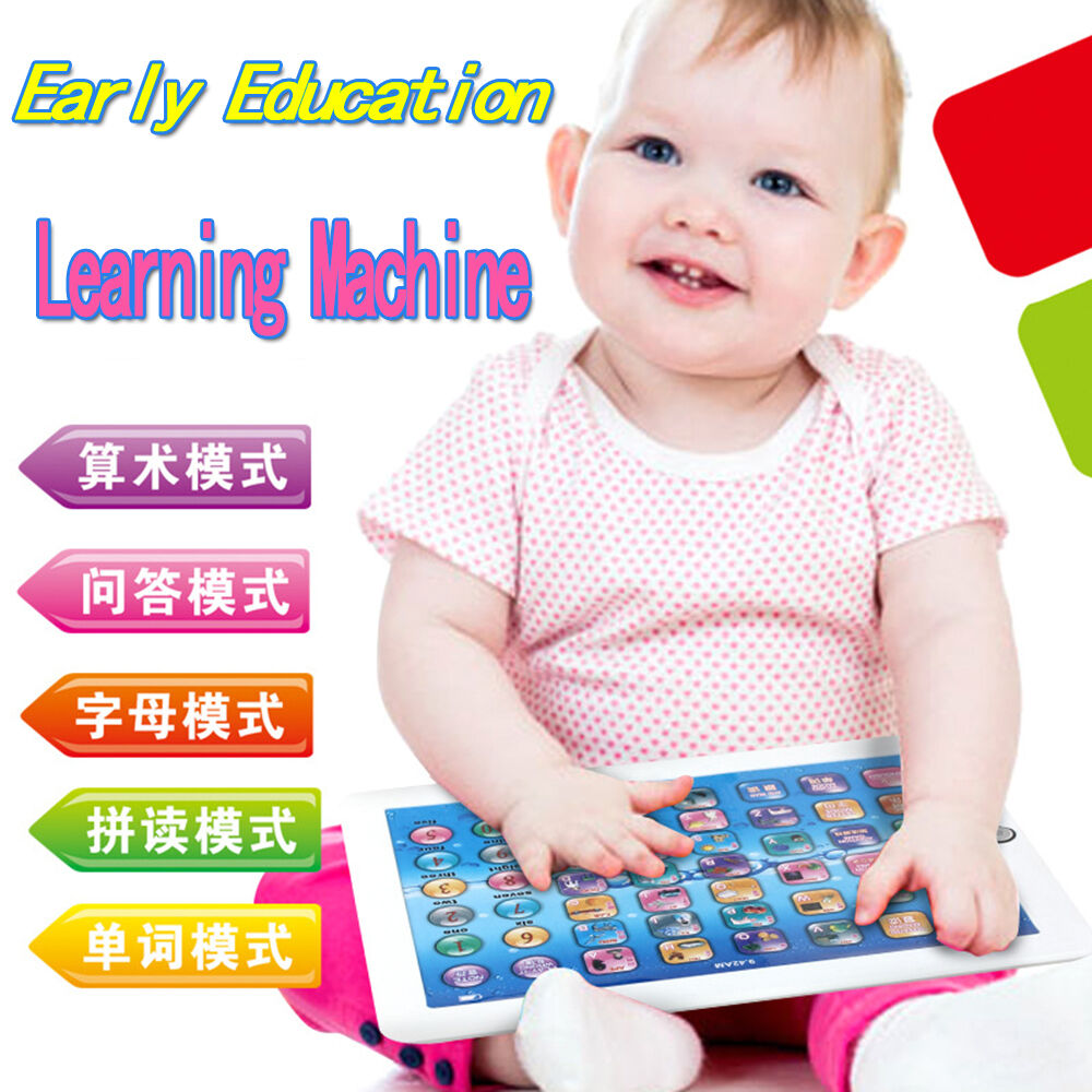 Computer Learning Toys : English computer learning education tablet touch child