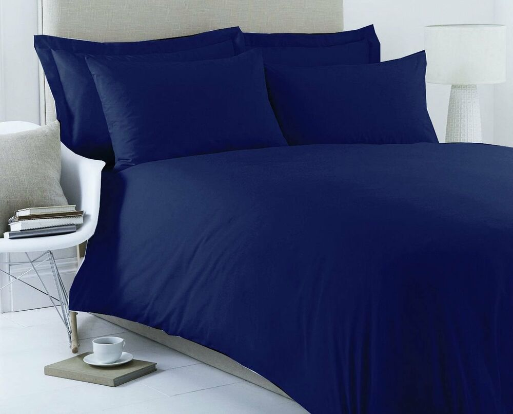 Hotel Quality 200 Thread Count Egyptian Cotton Plain Duvet