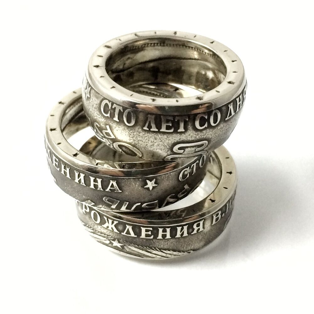 Ruble Coin Ring Ussr Russia One Ruble Lenin 100 Year Rings From Coins Ebay