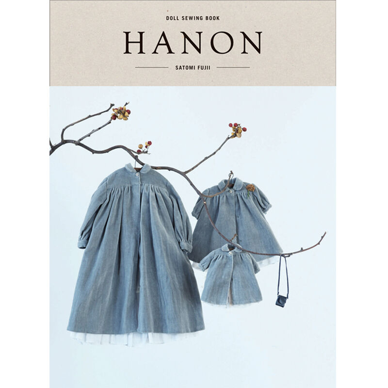 Hanon Doll Sewing Book Blythe Outfit Clothes Patterns