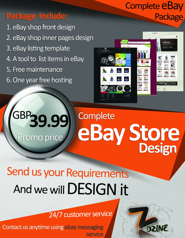 ebay template design software - complete ebay shop design auction listing template