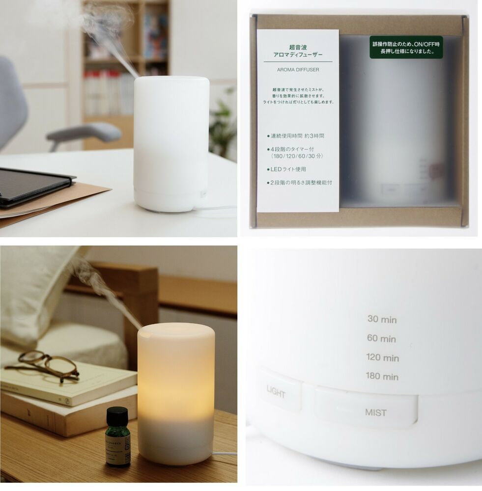 muji aroma diffuser ultrasonic waves with led light 11ss. Black Bedroom Furniture Sets. Home Design Ideas
