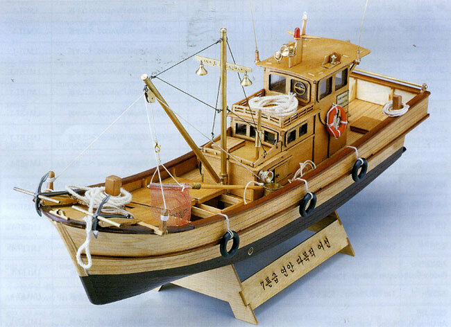7-Tonnage Fishing Boat(1/25 Scale) Wood Model Kit Wooden Ship Model | eBay