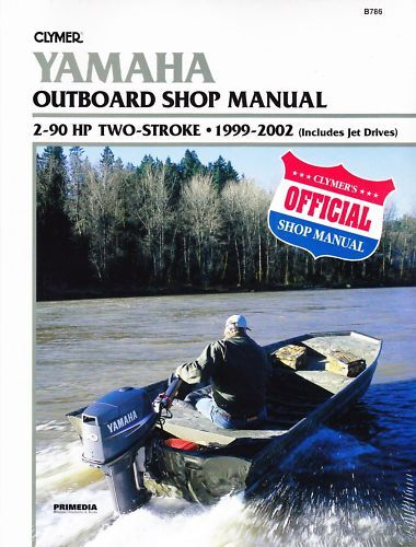 clymer yamaha outboard work shop repair manual 2