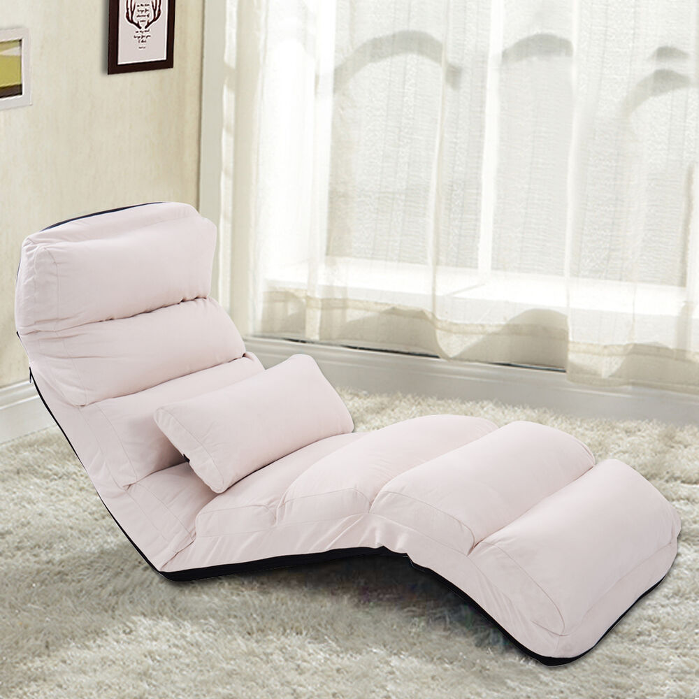 Beige Folding Lazy Sofa Chair Stylish Sofa Couch Beds