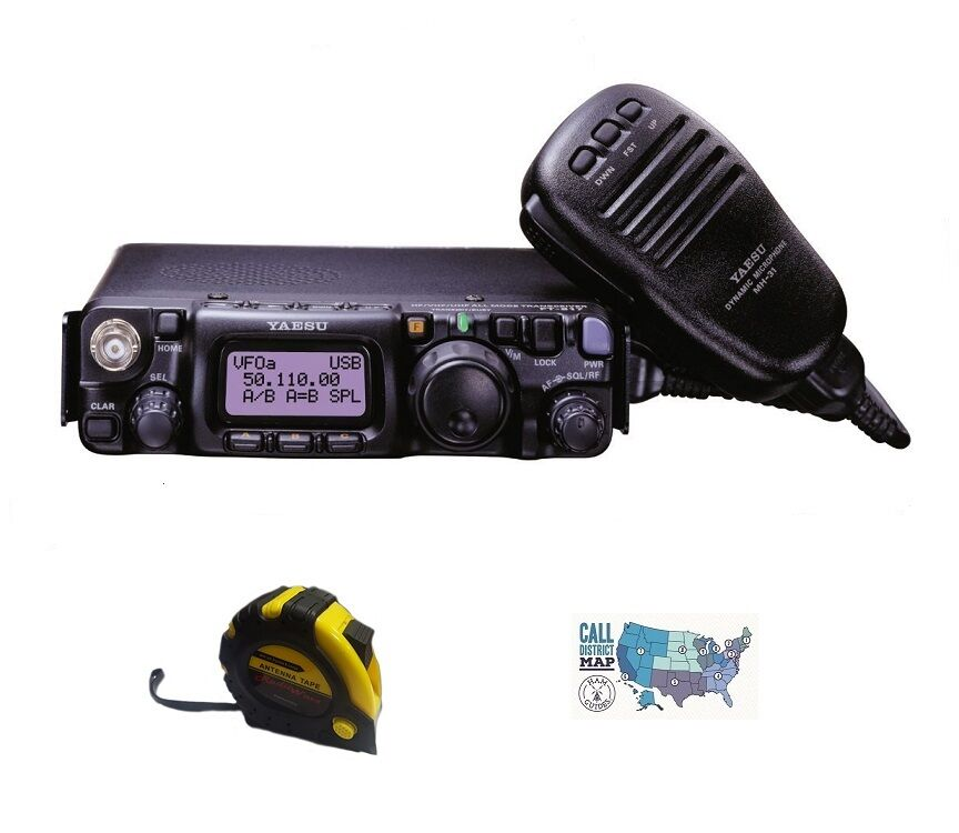 yaesu ft 817nd hf vhf uhf qrp portable radio with free radiowavz antenna tape ebay. Black Bedroom Furniture Sets. Home Design Ideas