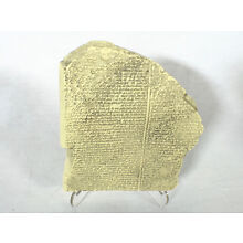 The Flood Tablet XI  Epic of Gilgamesh, Noah's Ark, Limited Edition with Book