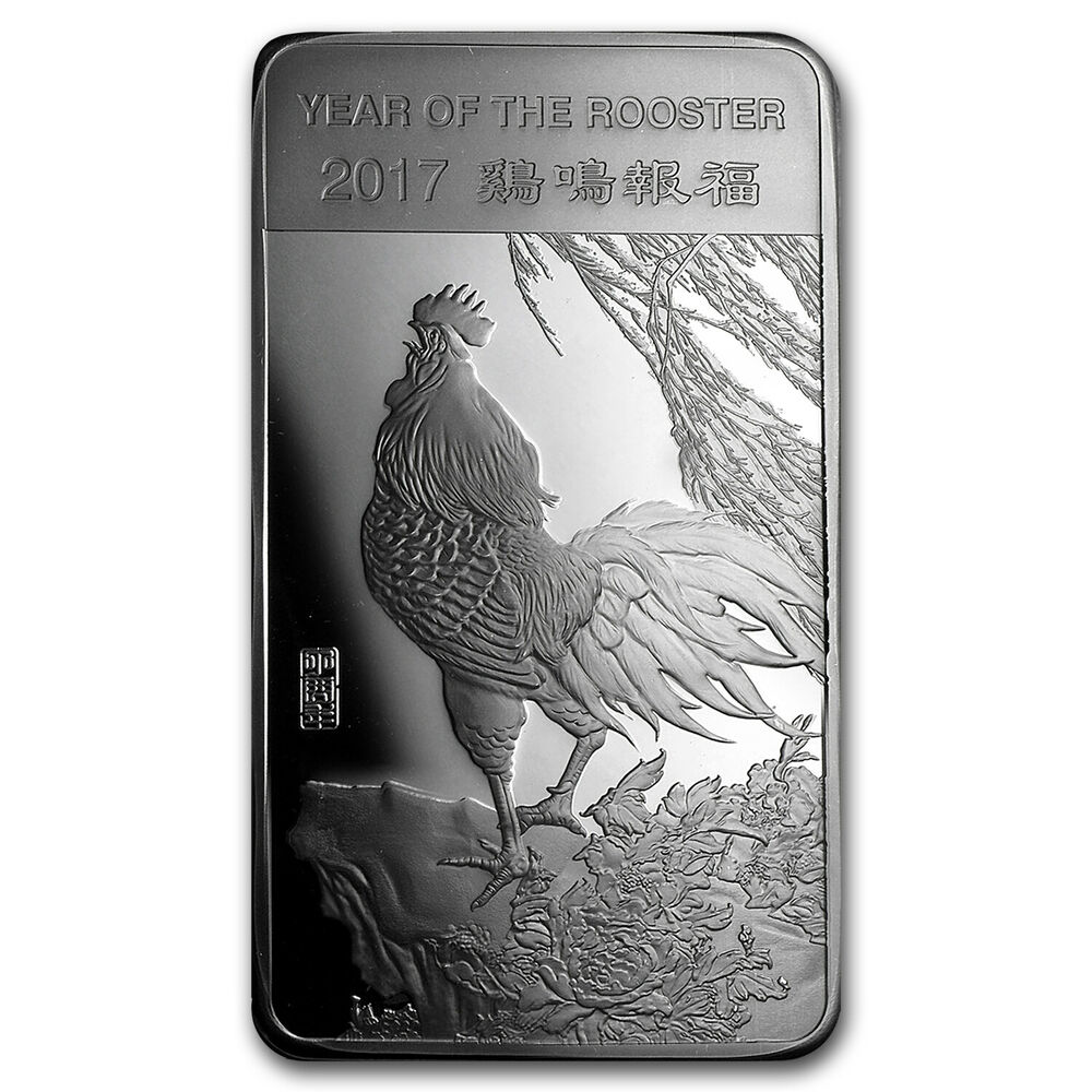 10 Oz Silver Bar Apmex 2017 Year Of The Rooster Sku
