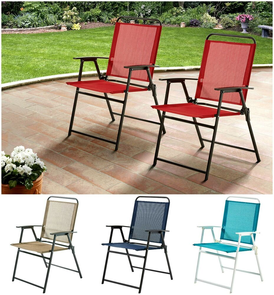 Set of 2 patio folding sling chairs outdoor furniture deck for Pool and patio furniture