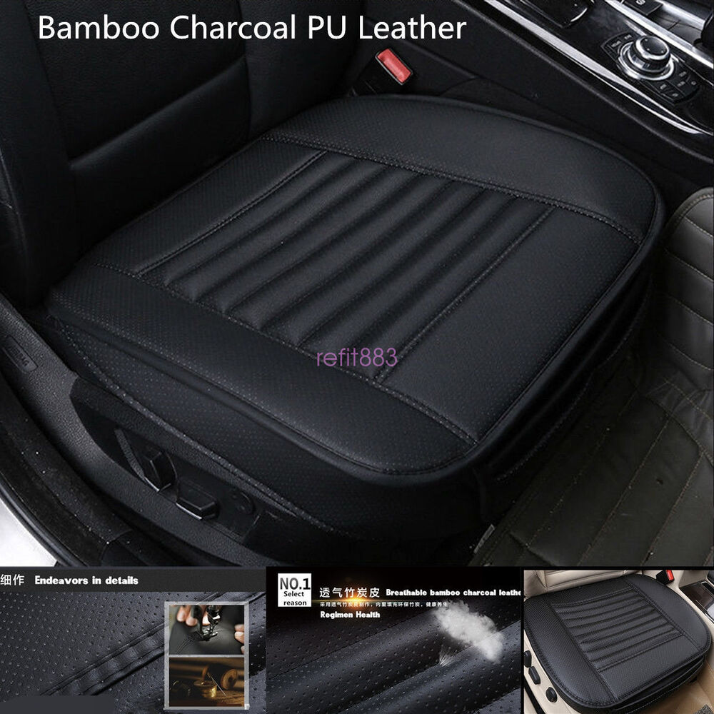 Bamboo Charcoal Pu Leather Car Seat Cover