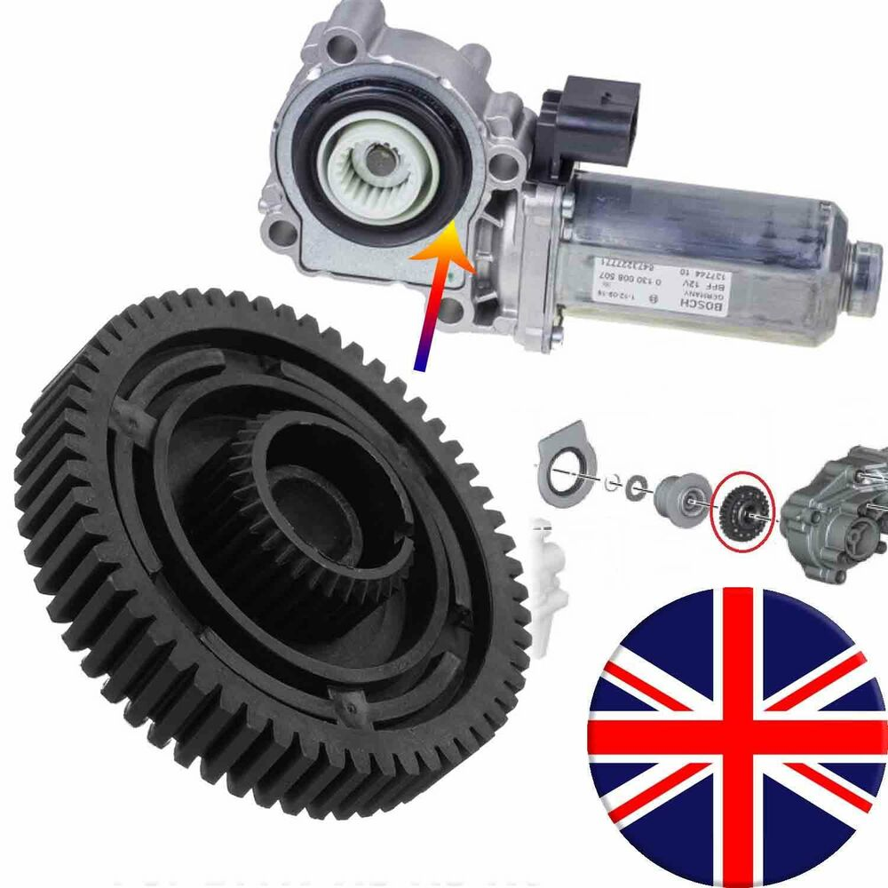 bmw x5 gear box transfer case servo actuator motor repair. Black Bedroom Furniture Sets. Home Design Ideas
