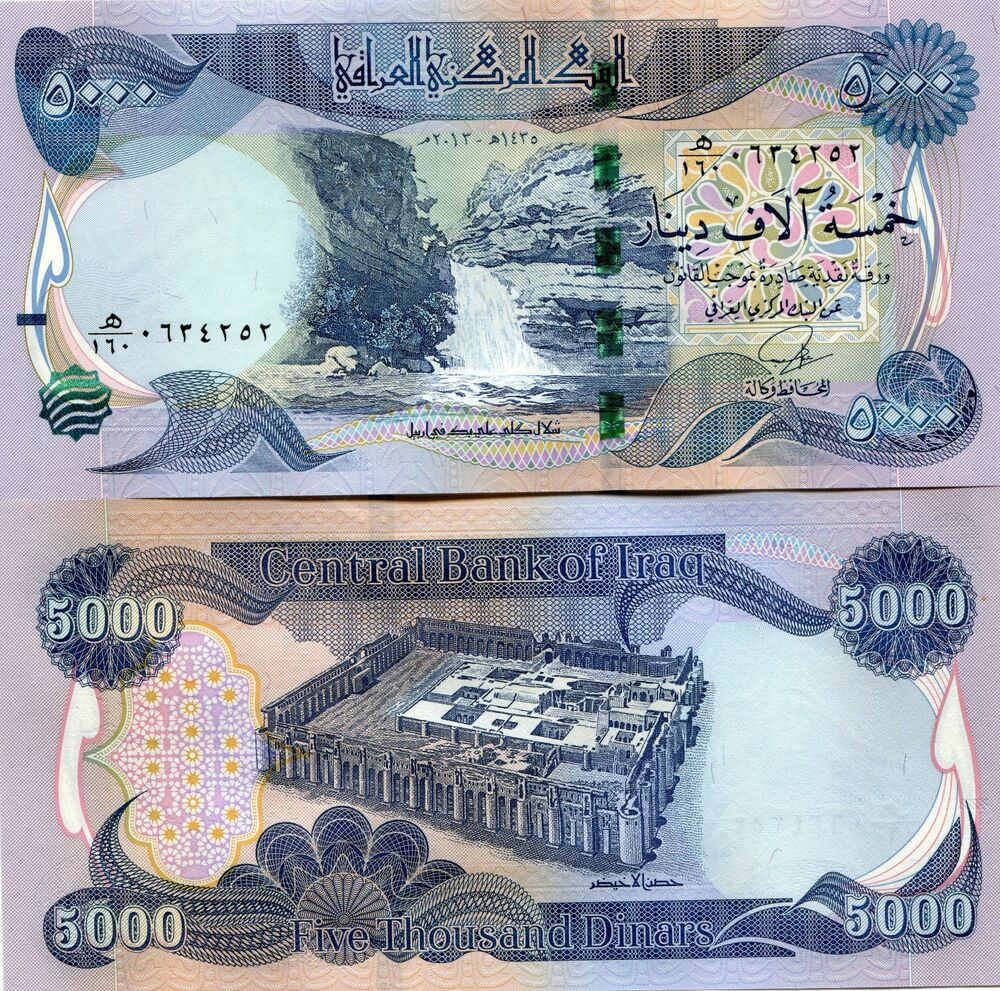 5000 New Iraqi Dinars 2017 With Security Features Iraq Dinar Unc Ebay