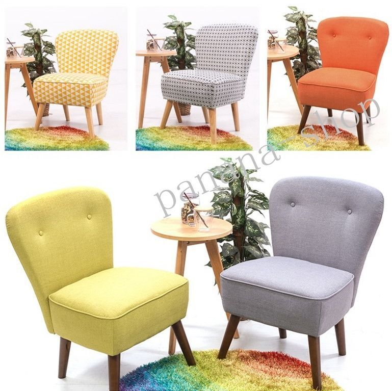 Accent Fabric Chair Occasional Lounge Retro Armless