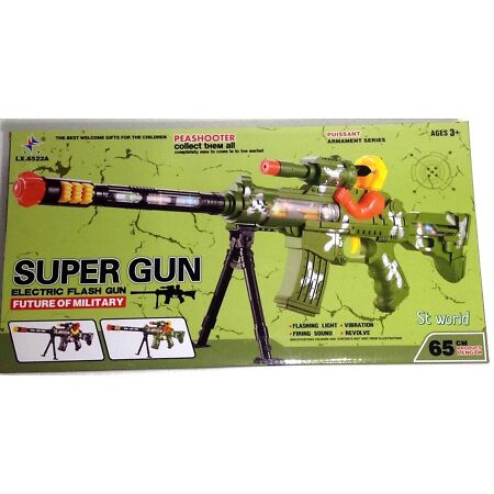 img-MILITARY SUPER GUN TOY ELECTRIC GUN FLASHING LIGHTS & MUSIC IN REAL ARMY COLOUR