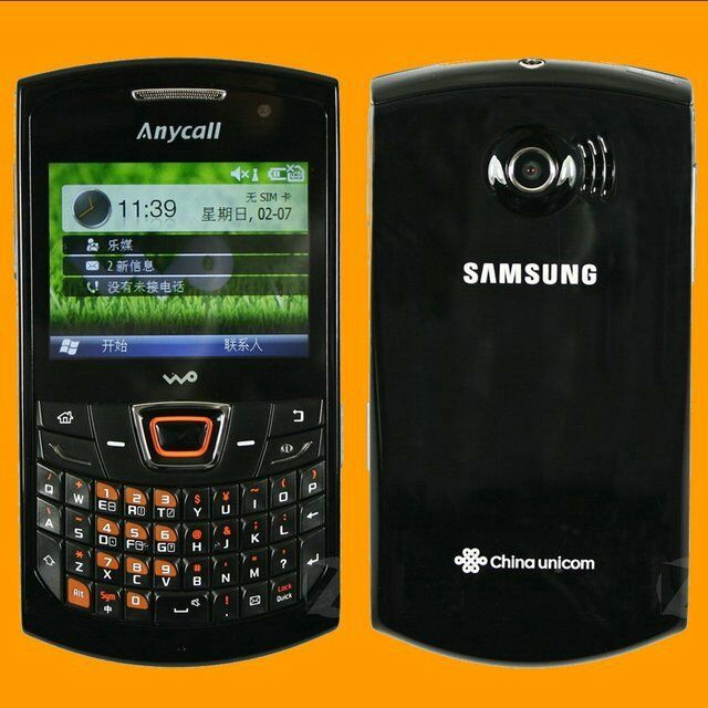 Samsung GSM(2G) GT-S Drivers Download - Update Samsung Software