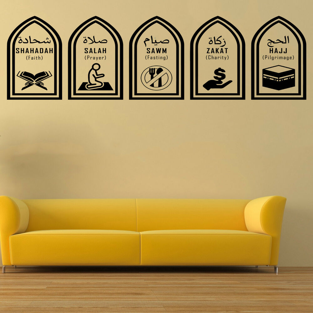 Five Pillars of Islam Wall Art Stickers Islamic Vinyl Decals ...